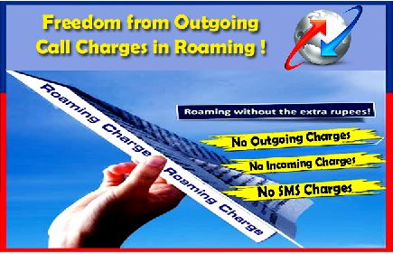 BSNL Free Outgoing Calls in Roaming with New STV Launch