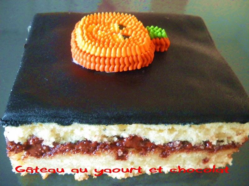 Gateau Gaga Love Cakes Gateau Au Yaourt Fourre Au Chocolat