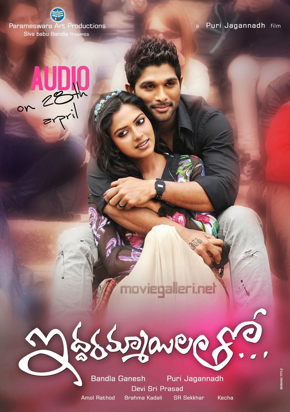 Telugu Movies Online Dvd