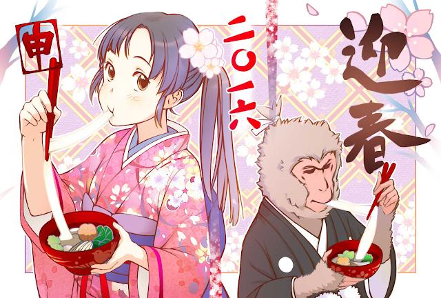 Druga pocztówka anime na 2016 rok