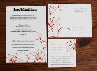 Invitation mariage electronique