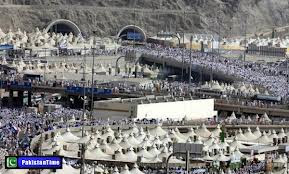 Hajj Pictures Download Full HD Wallpapers 2012 Mina