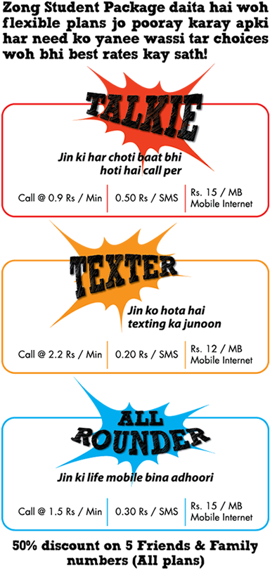 how to call canada mobile from pakistan