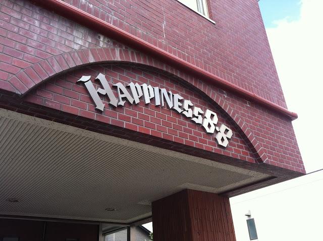 Happiness 8.8