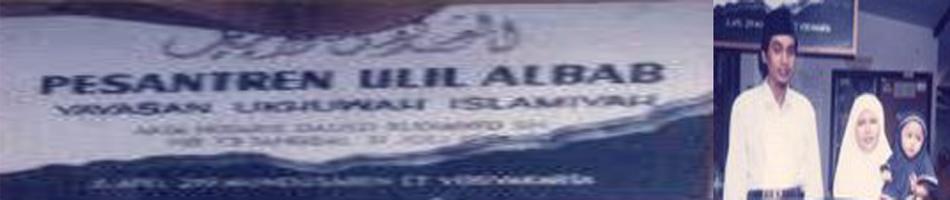Pesantren Ulil Albab Mundusaren Yogyakarta