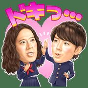 Yoshimoto ทอล์คโชว์ (ฉบับ Peace)