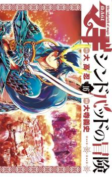 Magi - Sinbad no Bouken Manga