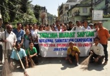 Swacch Bharat Abhiyan initiated in Jorethang sikkim