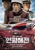 N.L.L: Yeonpyeong Haejeon (2015) ()