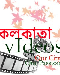 Kolkata Videos: Our City Our Passion