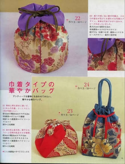сумок, схемы и выкройки. ~ HandMadiya.com