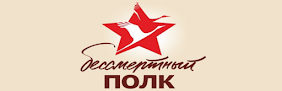Официальный сайт движения