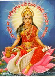 Varalakshmi Vratham Recipes Chirtras Food Book
