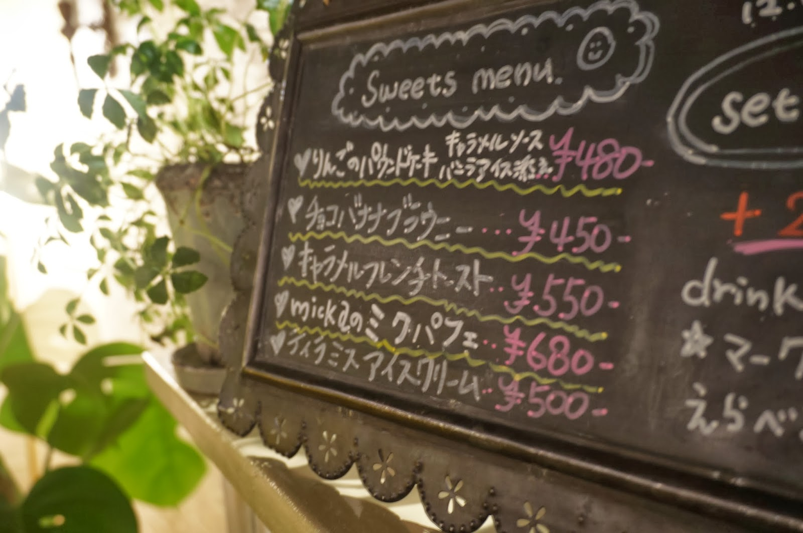 金沢 ランチ カフェ & バー ミクカ cafe & bar micka