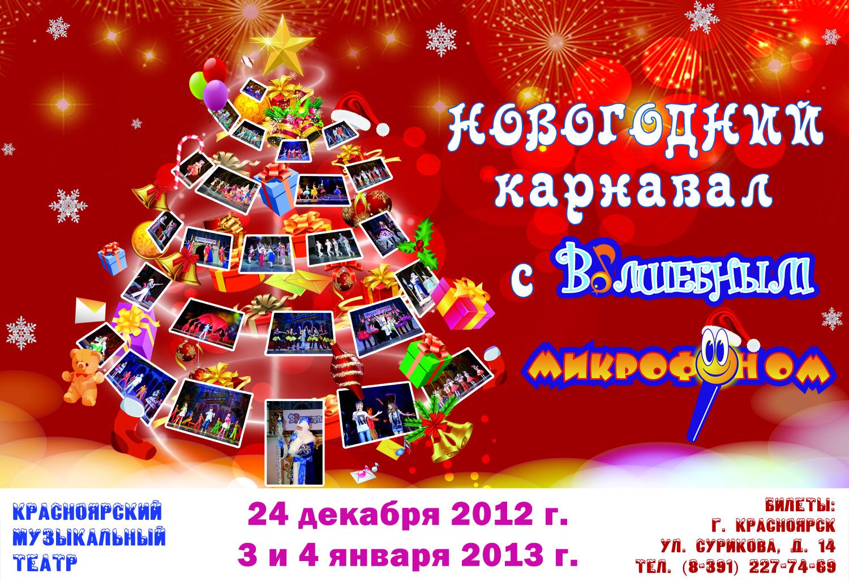 h журнал братишка за 2012 год