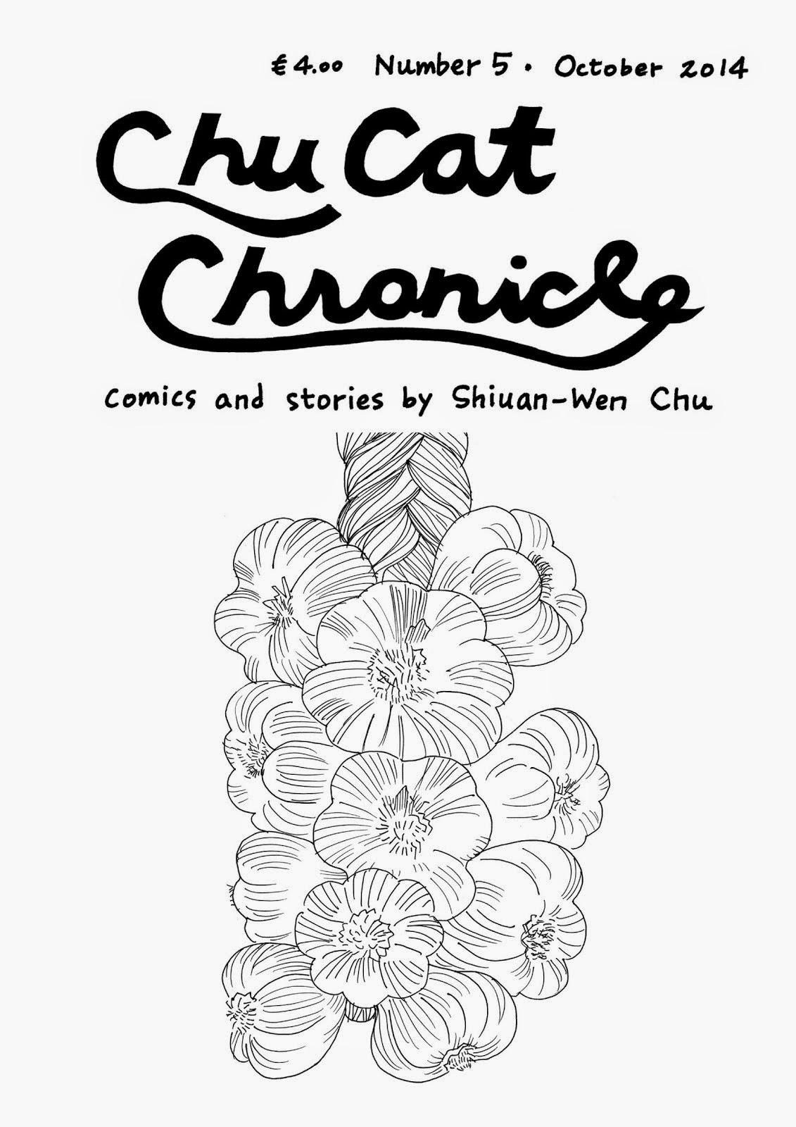 《朱貓日記 5》Chu Cat Chronicle 5- My Latest Magazine