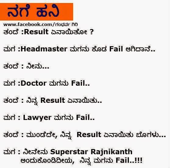search results for kannadasmal jokes calendar 2015