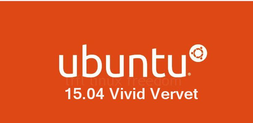 Rilasciato Ubuntu 15.04 Vivid Alpha 1