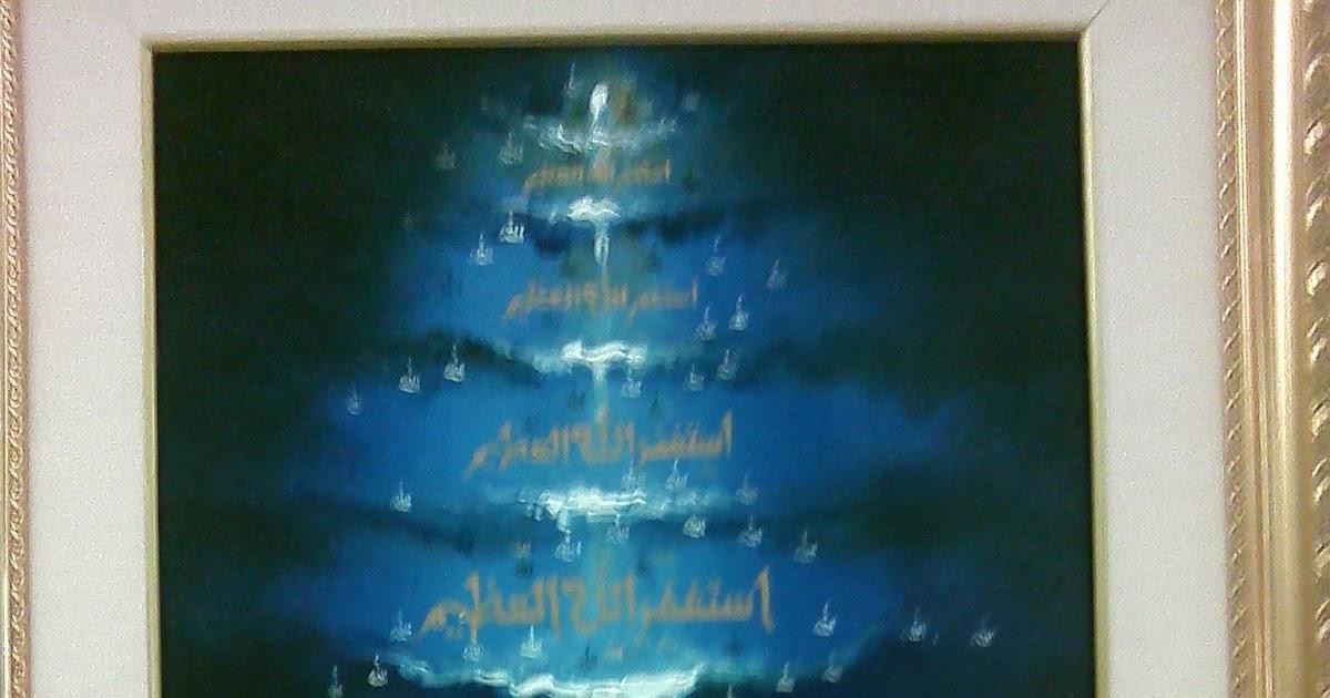 kaligrafi arab I Islam Kaligrafi I Lukisan kaligrafi I ...