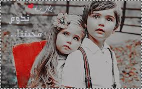 كلام رومنسي للحبيب http://www.egy-download.com/2013/01/words-and-images-Love.html