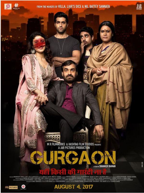 Gurgaon 2017 720p HD x264 Hindi GOPISAHI