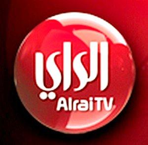 مشاهدة قناة الراى الكويتية بث مباشر اون لاين لايف متابعة نقل حى