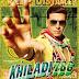 Balma Karaoke - Khiladi786 Karaoke