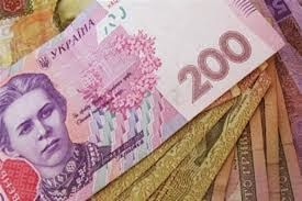 Ukraine currency: hryvnia