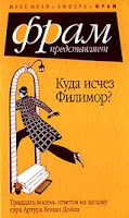 Литературные бирюльки