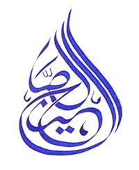 Logo Surau
