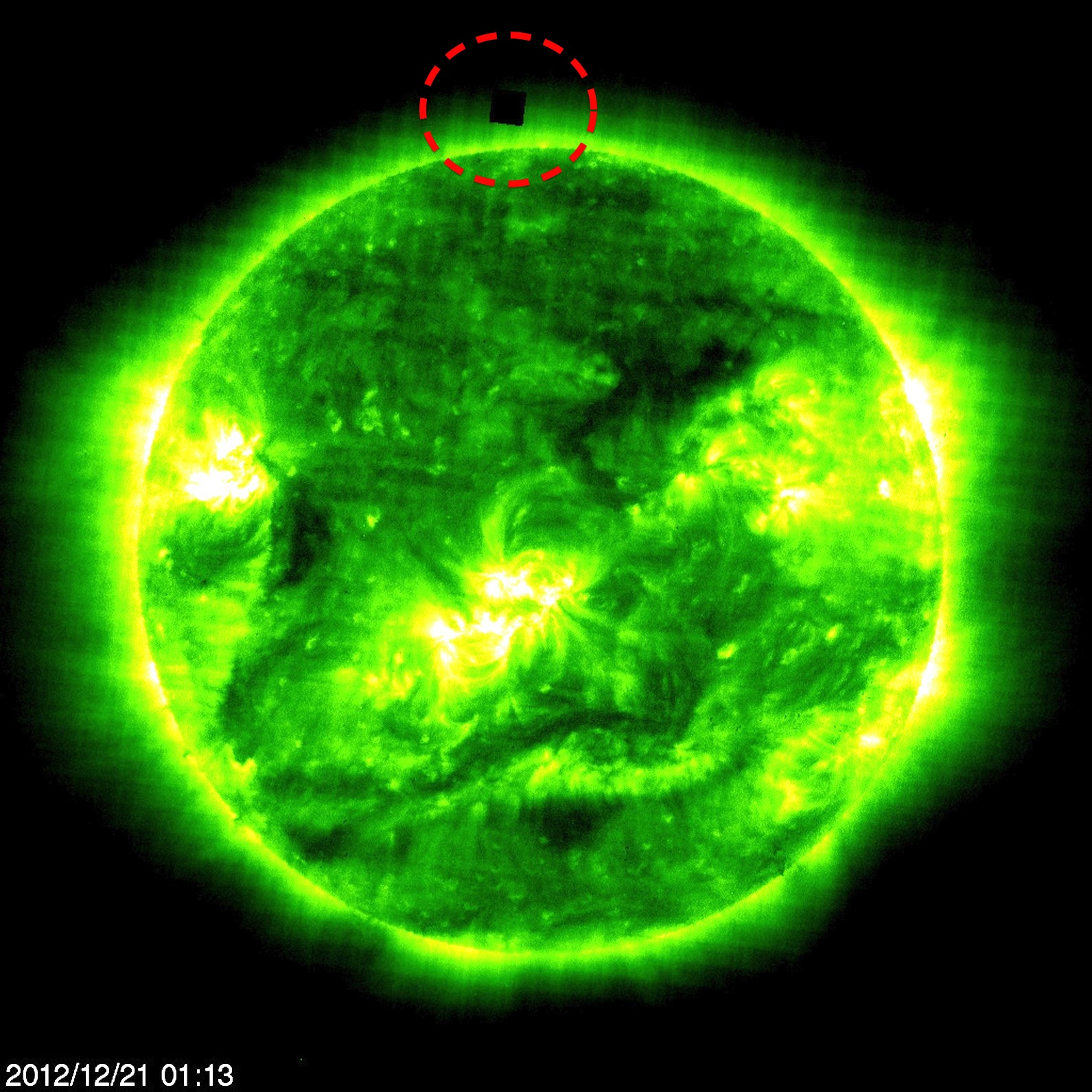 Giant Cube Recorded By NASA Near Sun On Dec 21, 2012. NASA ...