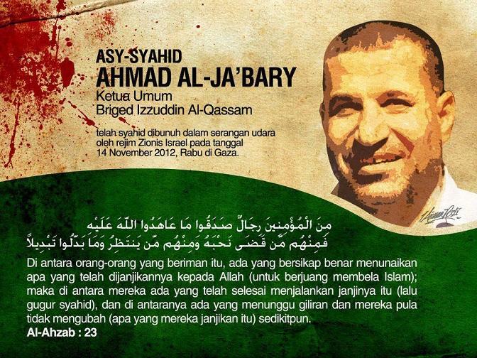 ahmad al-jabbary, sad, gaza war, israel, terrorist, palestin and israel, latest bomb, nuclear, islam