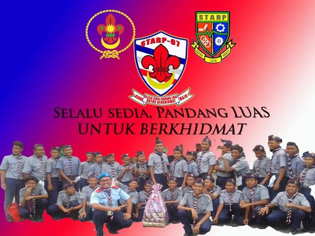 Pasukan Pengakap SMK Tunku Abdul Rahman Putra (Kumpulan 07 Kulaijaya)