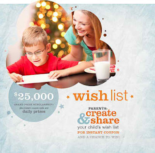 Sears Wish List Toy A Day Sweepstakes