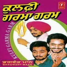 Latest punjabi songs september 2013 for Nisha bano biography
