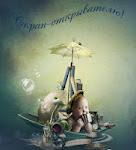 От Анютки))