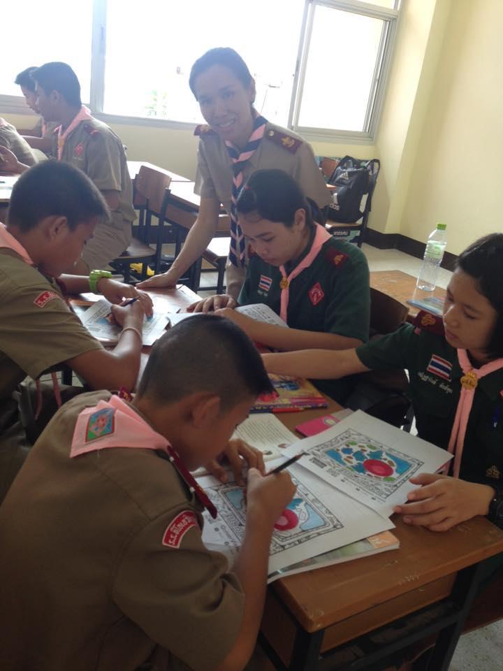 กิจกรรมการเรียนการสอน ปีการศึกษา 2560
