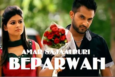 Amar Sajaaplpuri - Beparwah Full Song - On Japas Music ...