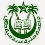 Jamia Millia Islamia Recruitment 2015 http://jmi.ac.in