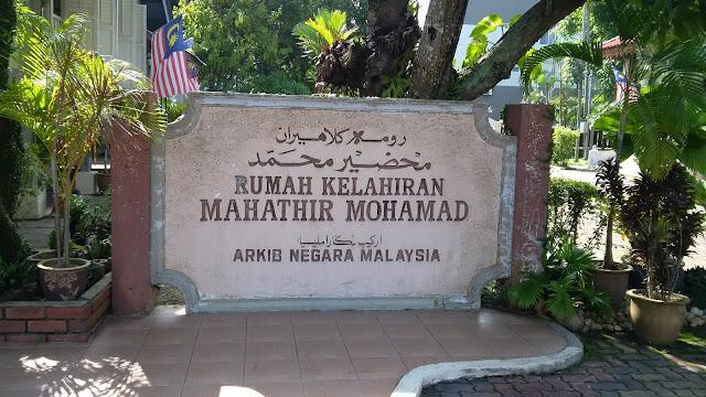 culture, kedah attractions., Rumah Kelahiran Mahathir Mohamad, tourism, travel, Y.B Tun Dr.Mahathir Mohamad Birthplace,