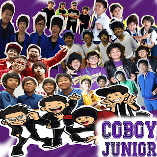 Download Album Coboy Junior CJR Terbaru 2013