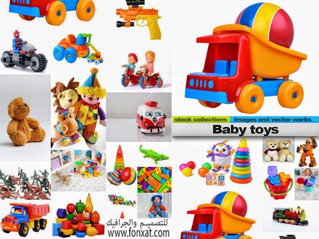 stock photo صور عالية الجودة لعب الاطفال