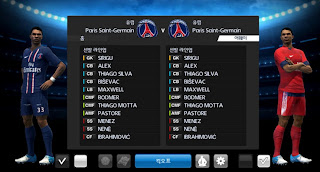 Download PES 2013 Demo + Mirror Links Free 3