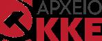 APXEIO K.K.E