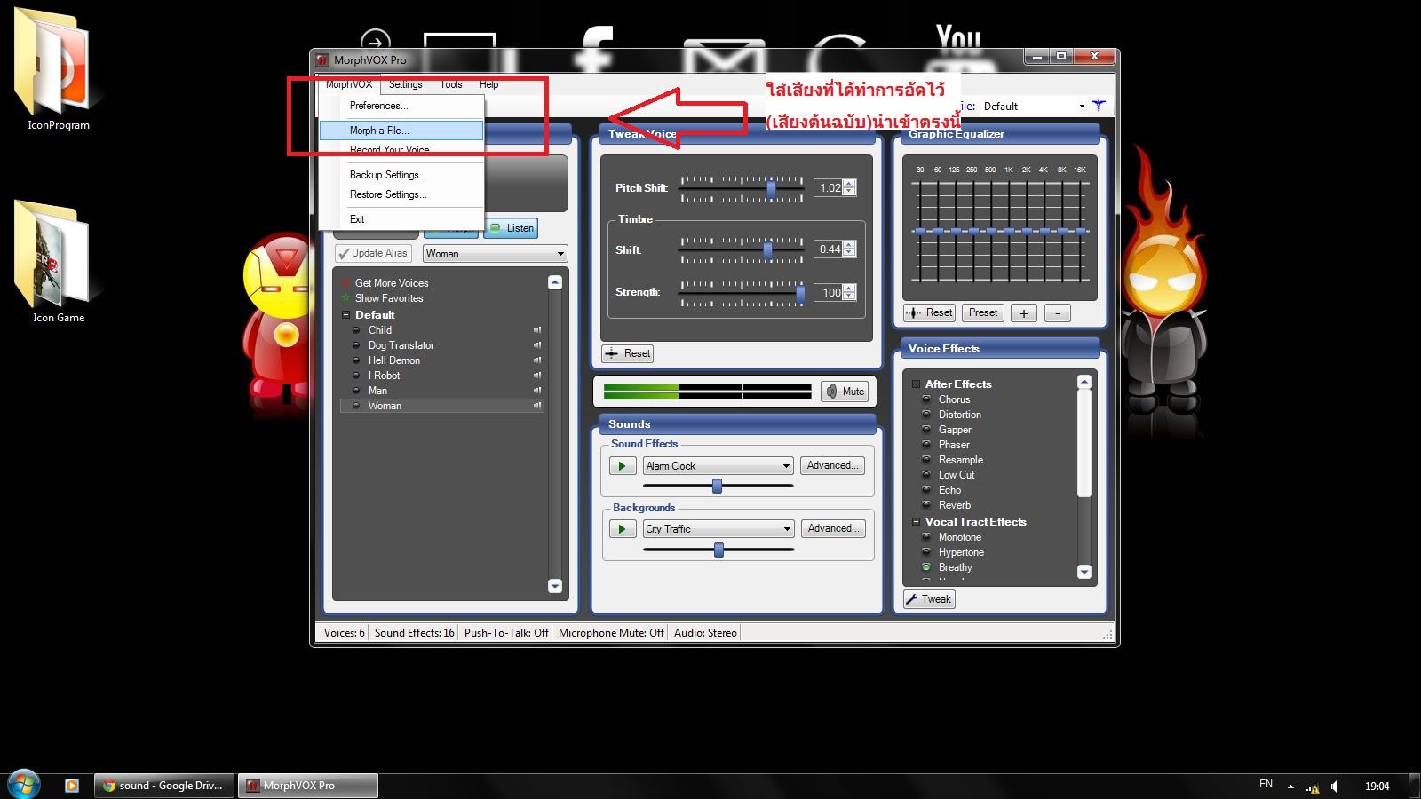 morphvox pro full version free download