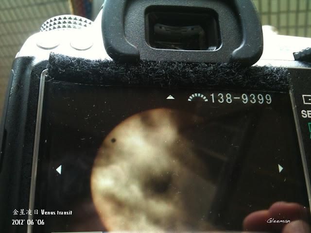 金星凌日 Venus transit 2012/ 擴大攝影