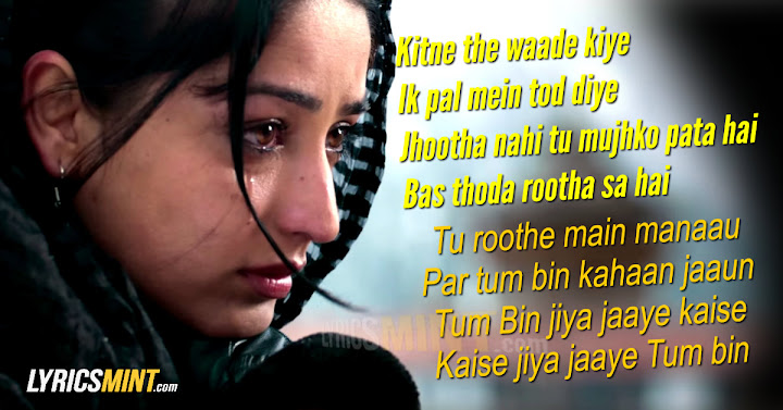 Top 10 Hindi Lyrics