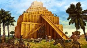 Mesopotamia فل.jpg