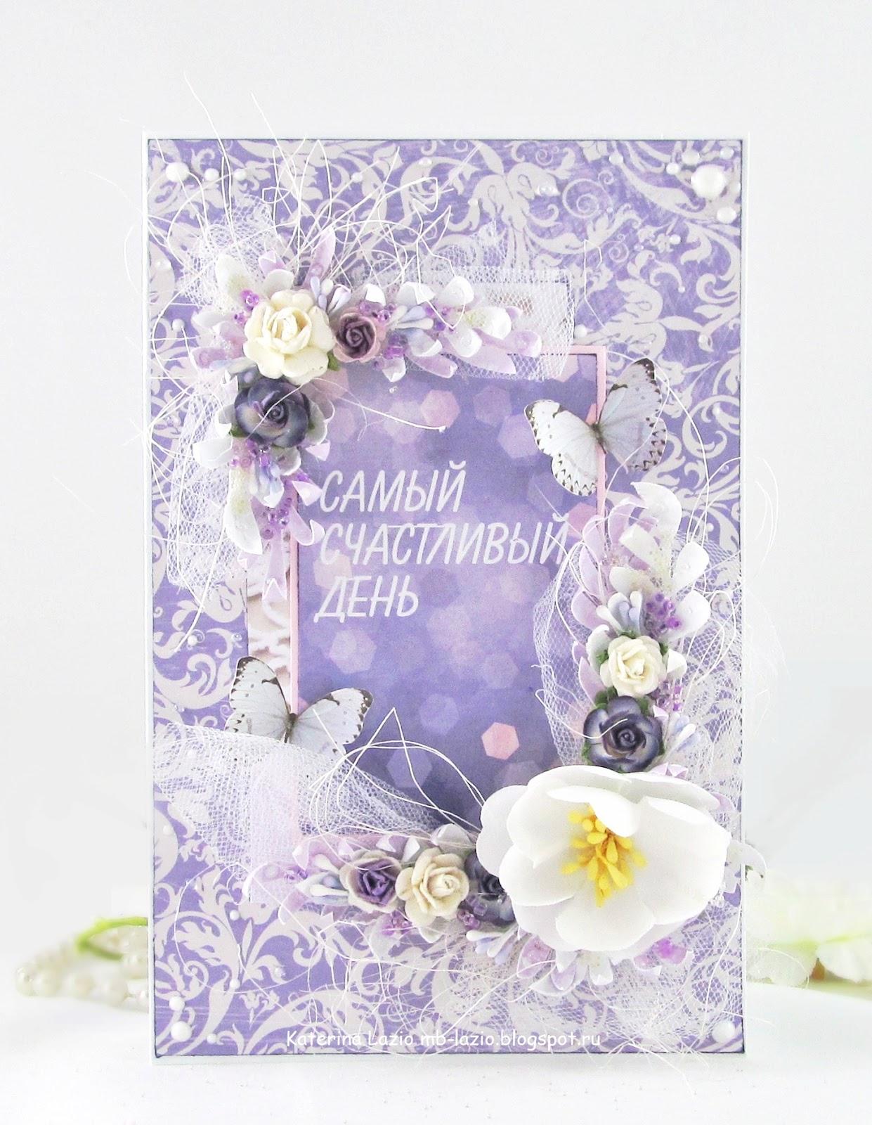 Фото для свадебных открыток 81