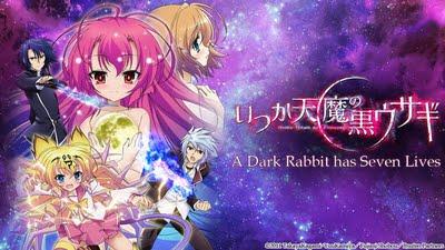 A Dark Rabbit Has Seven Lives Anime